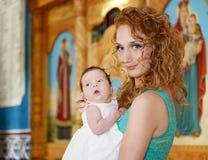 Schöne christliche Familie Stockbilder