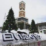 Schnee-Glockenturm Stockbild