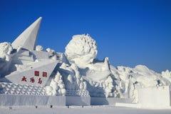 Schnee-Skulptur Lizenzfreies Stockfoto