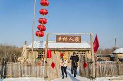 Schnee-Skulpturen am Harbin-Eis und am Schnee-Festival in Harbin China Stockfoto