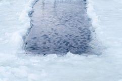 Schneewasserstelle Lizenzfreie Stockfotografie