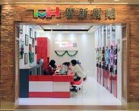 Schneider Made Holidays in Hong Kong Stockbilder