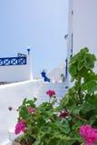 schody białe Obraz Royalty Free