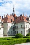 Schoenborn pałac Zakarpattia Ukraina Obraz Royalty Free