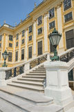 Schoenbrunn Sissi Castle -  Vienna Royalty Free Stock Photos