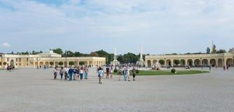 Schoenbrunn Sissi Castle - Wien Royaltyfri Foto