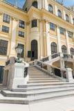 Schoenbrunn Sissi Castle - Wien Arkivfoto