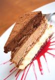 Schokolade!!! lizenzfreies stockfoto