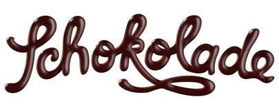 Schokolade Fotografía de archivo