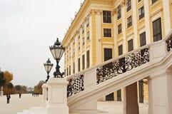 Schonbrunn complex, Vienna Stock Photos