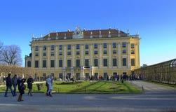 Schonbrunn Palace garden Vienna, Austria Royalty Free Stock Photography