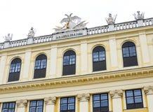 Schonbrunn-Palast-Detail lizenzfreie stockbilder