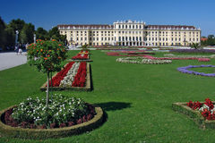 Schonbrunn, Vienna Stock Photos