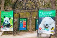 Schonbrunn zoo entrance gate Royalty Free Stock Image