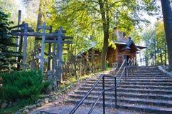 Schongebiet und Friedhof auf Garbarka-Berg, Polen Lizenzfreie Stockfotografie