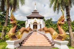Schongebiet wat Thailand Stockfotografie