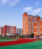 School. Nanchang, China, the school stadium, the weather good Stock Photo