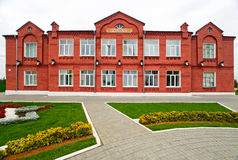 School. The school in Kolomna Kremlin, Moscow Stock Images