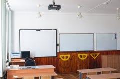 School. Stock Images