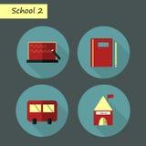 School 2 Royalty-vrije Stock Afbeelding