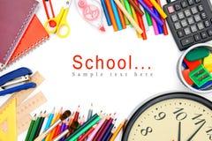 School accessories . Stock Image