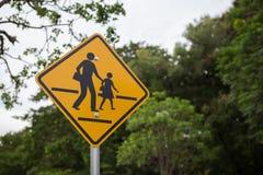 School area sign Stock Photo