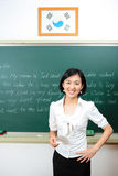 In the School. Asian Ethnicity Royalty Free Stock Photography