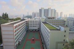School At Shek Kip Mei At Kowloon 2017 Stock Image