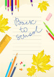 School background Stock Images