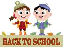 School background Stock Photo