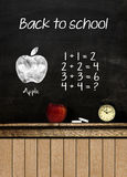 School background. The school background with accessories royalty free illustration