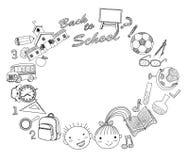 School background. Illustration of a school background,cartoon royalty free illustration