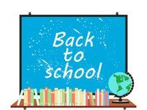 School blackboard. Globe and telescope. Back to school. Textbooks. Stock Photos