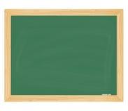 School board royalty free stock photography