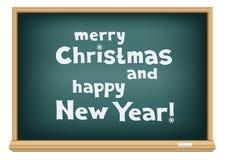School board christmas Stock Image