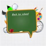 School board icon vector illustration Stock Images