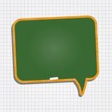 School board icon vector illustration Royalty Free Stock Photography