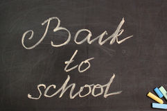 School board with an inscription. Black school board with an inscription royalty free stock images