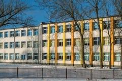 School building. Exterior of renovated school building. Estonia, Europe Royalty Free Stock Photo