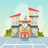 School Building Exterior. Yard Flat Vector Illustration royalty free illustration