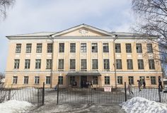 School building No. 92 in the town of Velsk stock photo
