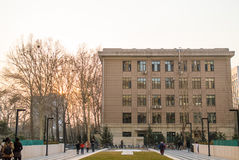 School buildings. Teaching office of Beijing Forestry University, China Stock Images