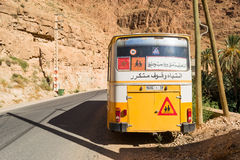 School bus in south Morocco Stock Photo