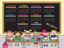 School calendar 2015.2016 Royalty Free Stock Photography