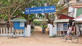 School Cambodia, Siem Reap Stock Images