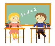 School children royalty free illustration