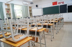School classrooms Royalty Free Stock Photography
