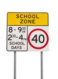 School day sign Stock Image