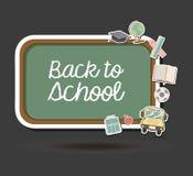 School design Stock Image