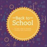 School design Royalty Free Stock Photos
